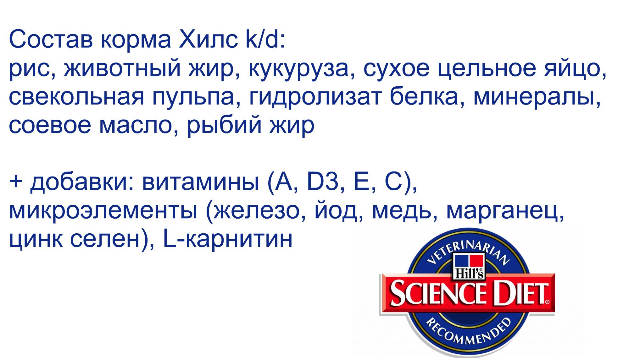 korma-dlya-sobak-s-pochechnoj-nedostatochnostyu